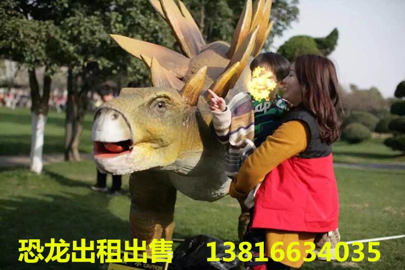 侏罗纪恐龙出租