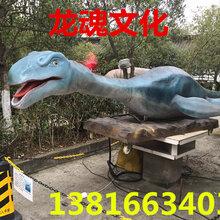 仿真恐龙预定价格,仿真恐龙预定介绍