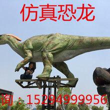 仿真恐龙展策划