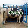中農基業牽引修蹄車使用年限長