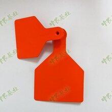 耳標生產廠家中農基業質量標準價格透明圖片