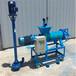 螺旋擠壓式固液分離機HL-4055多少錢一臺
