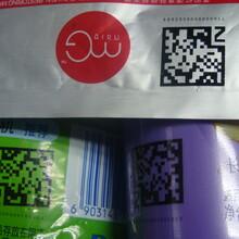 东莞源恩喷码加工中心UV喷码机产品加工图片