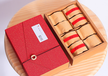 廣西桂林高檔茶葉包裝禮盒設計公司