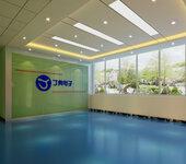 北京厂房装修大兴厂房办公室装修翻新隔断改造施工