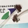 批发生产零售J30JZLN66ZKWA000锦宏弯插军品连接器