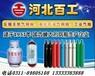 天然氣瓶價格天然氣瓶廠家汽車天然氣瓶