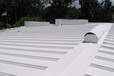 彩鋼瓦隔熱涂料施工方案服務
