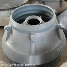 選礦設備圓錐破襯板膠背襯膠高強度填充料圖片