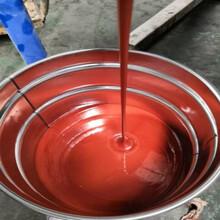 廠家供應建特812-2雙組份zyy復合層材料圖片