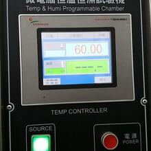 19寸工業級10點電容屏觸摸電腦一體機全平面防水防塵觸摸順滑配置自由化圖片