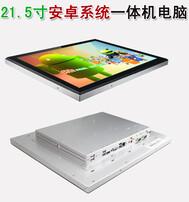 21.5寸融入式一体机,安卓系统一体机电脑,21.5寸电容屏一体机,21.5寸无风扇电脑图片