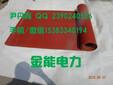 山西太原销售绝缘胶垫3-12mm绿色绝缘垫环保无味