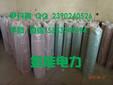 山西昔阳销售绝缘胶垫满足国家标准5个厚绝缘胶垫价格