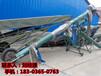 219mm钢管式玉米装车机/螺旋输送机/散粮灌包上料机