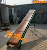 遼寧苞米裝車用6米折疊輸送機簡易型皮帶機500寬傳送帶
