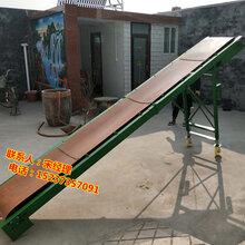500mm宽小型皮带输送机/可折叠的输送机/化肥装车机图片