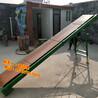 500mm宽小型皮带输送机/可折叠的输送机/化肥装车机