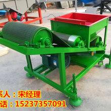 新型銅鋁分離機/農用糧食揚場機大功率/復合式拋糧機