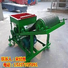山東銅鋁分離用揚場機/復合式拋糧機/農用揚場機