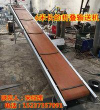 微型折叠带式输送机/220V粮食升降装车码垛皮带机传动带图片