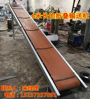 4米玉米输送机_折叠皮带机_500宽简易传送机_家用移动皮带机