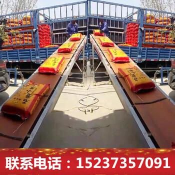 微型皮帶機糧食裝車傳送帶化肥折疊式輸送機