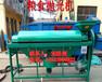 貴州水稻種子脫芒機-蕎麥去毛刺拋光設備原糧燕麥去毛刺拋光機