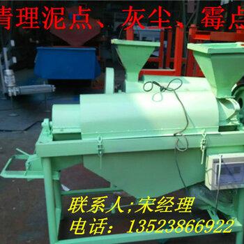 亚麻籽电动除灰抛光机玉米渣浮尘提亮机薏米抛光机