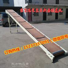 折叠爬坡输送带小麦玉米装车传送带水泥装车皮带机图片