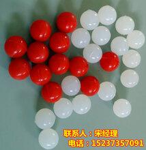 定制橡胶条橡胶球海绵球厂家粮食振动筛硅胶条图片