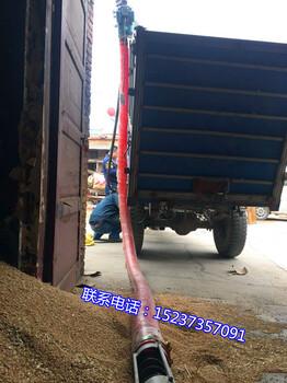 大管径软管上料机玉米芯装车电动吸料机水稻糠壳装车机设备