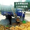 可折叠车载输送机简易式两相电220V皮带机装车袋装稻谷装车机