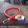 6米橡胶软管玉米吸粮机家用电吸稻谷抽粮机螺旋输送机