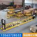新型混凝土整平机8米桥面摊铺振动梁框架式振动梁