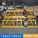 供应汽油震动梁15米振动梁价格混凝土路面摊铺机