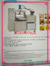 cctv10《我愛發明》液壓綠豆糕成型機器FTLD24-35Y圖片
