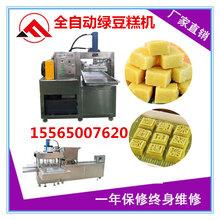 福建龙海咸香糕机福建漳州咸香糕机器厂家全自动咸香糕机图片
