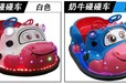 新款发光奶牛电动车儿童广场游乐车户外电瓶遥控车