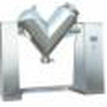 现货供应二手容积100-5000L的不锈钢V型混合机图片