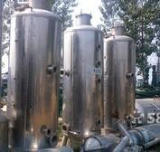 现货供应二手100-6000L的不锈钢浓缩蒸发器