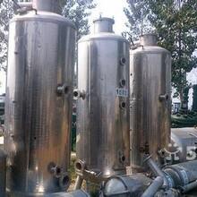 现货供应二手100-6000L的不锈钢浓缩蒸发器图片