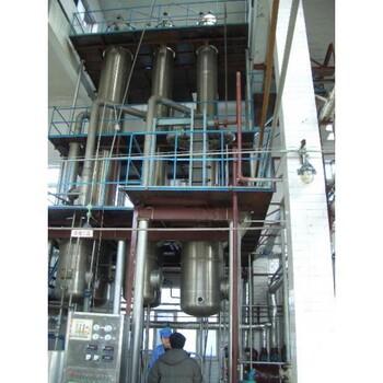 现货供应二手1-60吨的不锈钢降膜蒸发器