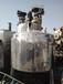 現貨供應二手100-10000L的不銹鋼乳品發酵罐