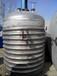 現貨供應二手100-20000L的不銹鋼反應釜