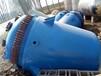 現貨供應二手容積100-5000L的搪瓷電加熱反應釜