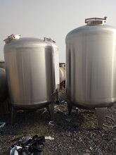 现货供应二手10立方不锈钢抛光立式储存罐图片