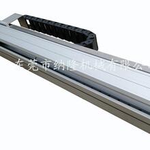插件机通用机械手,台湾NL线性模组,滑台电缸,质优物美图片