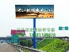 马鞍山单立柱制作高架广告牌厂家