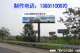 阜阳单立柱高架广告牌制作厂家